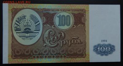 ТАДЖИКИСТАН 100 рублей 1994г., ДО 23.03. - 100 рублей 1994г., А..JPG