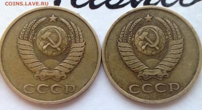 Вопросы по разновидностям монет СССР от ЛисБ - image