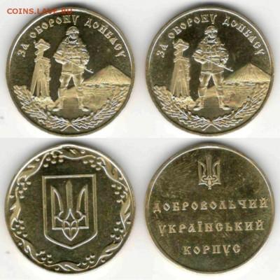 Изображение автомата Калашникова на бонах, монетах, жетонах - Украина