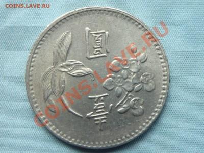 С РУБЛЯ Тайвань 1 юань до 16.04.11 в 22-00 - MEMO0016.JPG