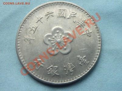 С РУБЛЯ Тайвань 1 юань до 16.04.11 в 22-00 - MEMO0017.JPG