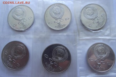 Набор Барселона Пруф запайка 6 монет до 25.03.2018 - DSCF2786.JPG