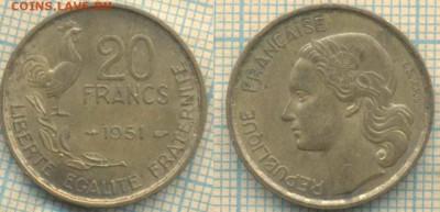Франция 20 франков 1951 г., до 27.03.2018 г. 22.00 по Москве - Франция 20 франков 1951  221