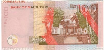 Маврикий 100 рупий 2012 до 26.03.2018 в 22.00мск (Г754) - 1-мав100