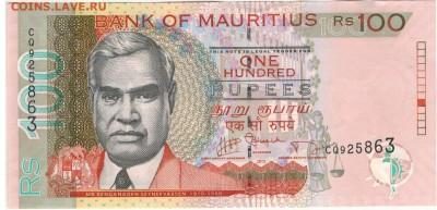 Маврикий 100 рупий 2012 до 26.03.2018 в 22.00мск (Г754) - 1-мав100а