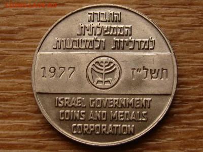 """Израиль 1977 """"Привет из Израиля""""  до 23.03.18 в 22.00 М - IMG_1836.JPG"""