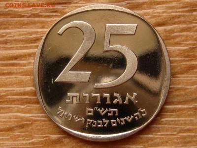Израиль 25 агор 1980 25 лет Банку  до 23.03.18 в 22.00 М - IMG_1890.JPG