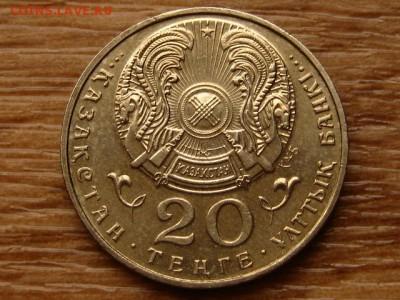 Казахстан 20 тенге 1996 Джамбул до 23.03.18 в 22.00 М - IMG_1843.JPG