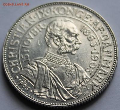 Дания. 2 кроны 1903. Серебро, проба - 800, вес - 15 - 4