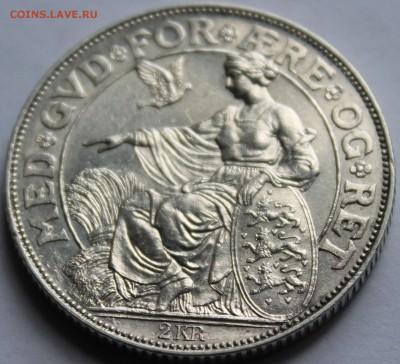 Дания. 2 кроны 1903. Серебро, проба - 800, вес - 15 - 2