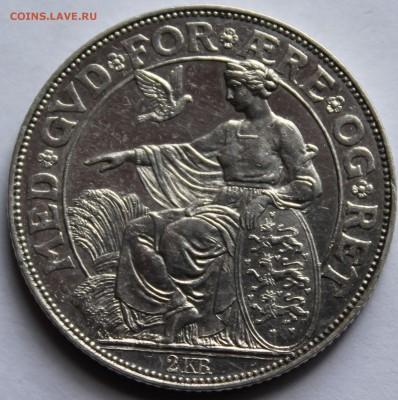 Дания. 2 кроны 1903. Серебро, проба - 800, вес - 15 - 1