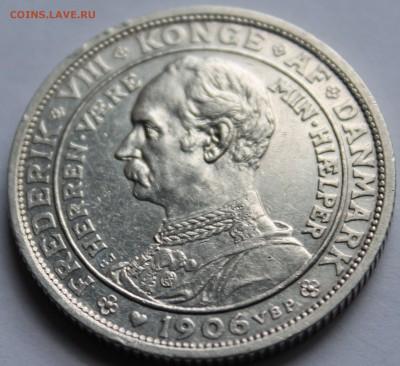 Дания. 2 кроны 1906. Серебро, проба - 800, вес - 15 - 4