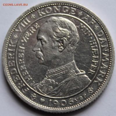 Дания. 2 кроны 1906. Серебро, проба - 800, вес - 15 - 3