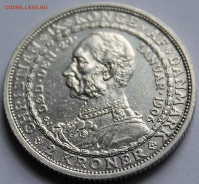 Дания. 2 кроны 1906. Серебро, проба - 800, вес - 15 - 2