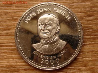 Сомали 25 шиллингов 2000 Иоанн Павел II до 23.03.18 в 22.00М - IMG_1870.JPG