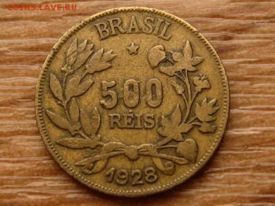 Бразилия 500 рейс 1928 до 23.03.18 в 22.00 М - IMG_1872.JPG