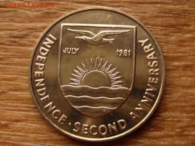 Кирибати 5 долларов 1981 Чарльз и Диана до 23.03.18 в 22.00М - IMG_1883.JPG