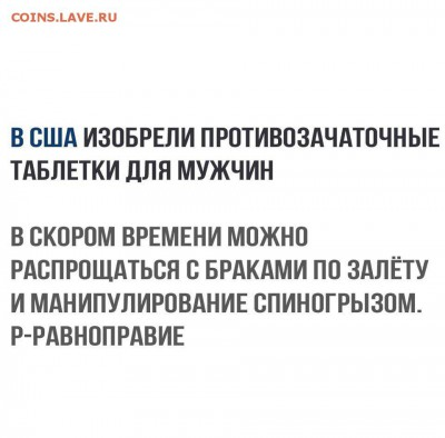 юмор - 7UAWdfYWWzE