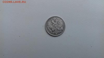 25 пенни Для Финляндии 1915г До 25 03 2018г 22 00 - 014 (2)