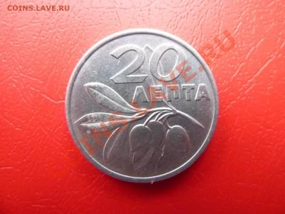 Греция 20 лепта 1973г. В КОЛЛЕКЦИЮ до 16.04.11 в 22-00 - MEMO0021.JPG