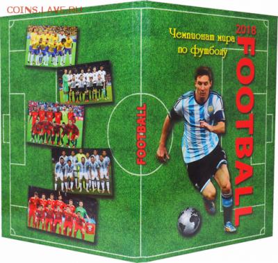 АЛЬБОМ ДЛЯ МОНЕТ на 60 ЯЧЕЕК ПОД КАПСУЛЫ (31-27мм)!ФИКС - albom-dlya-monet-60-yacheek-pod-kapsuly-27mm-idealno-podhodit-dlya-25r-futbol-ronaldu (1)