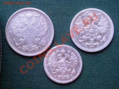 царские билоны 3 шт.  до 15.04 - 023.JPG