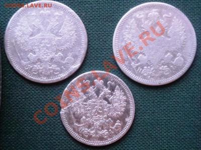 царские билоны 3 шт.  до 15.04 - 020 (2).JPG