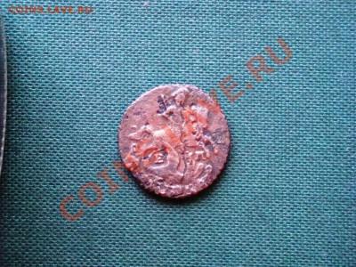 полушка 1767г.  до 15.04 - 016 (2).JPG