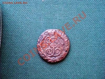 полушка 1767г.  до 15.04 - 015 (2).JPG