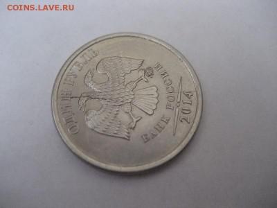 Знак рубля-полный раскол аверса - IMG_8408