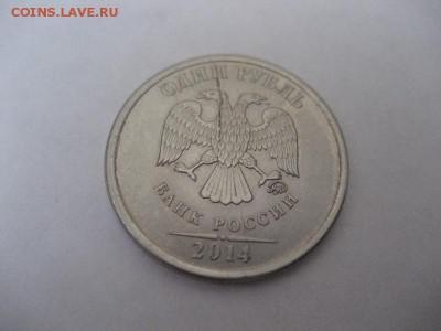 Знак рубля-полный раскол аверса - IMG_8405