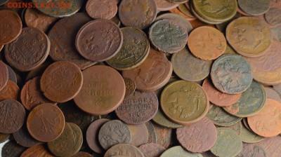 Более 330 медных монет до 1917 года. До 28.03.18. - DSG_2143.JPG