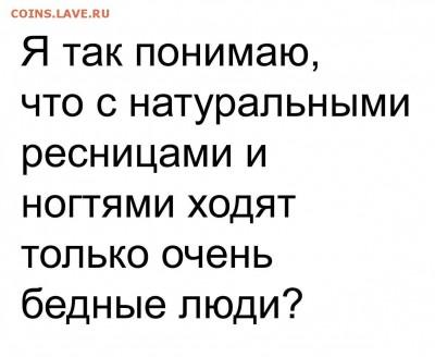 юмор - JvdvjW8AJQc