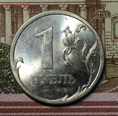 1 рубль 2007 ммд, 1 рубль 2006 спмд,Unc, до 25.03.2018 в 22 - 3