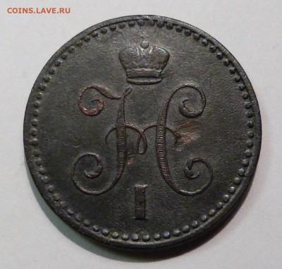 1 копейка серебром 1842г. - до 25.03.18 в 22.00 МСК. - P1070563.JPG