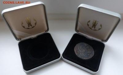 Футляры для монет-2 шт. - до 25.03.18 в 22.00 МСК. - P1060035.JPG