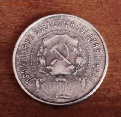 70 монет РИ+бонус - IMG_20180324_110958