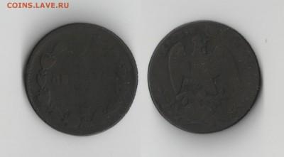 Мексиканские монеты - 1 сент 1864