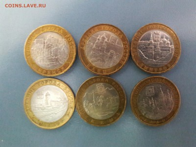 Древние города 6 монет, разные, до 25.03 22.00 мск - 20180324_182937
