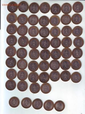 10 рублей Астраханская ММД-53 штуки,спмд - 5 штук из оборота - 53-Астраханская ММД, 5 спмд-2