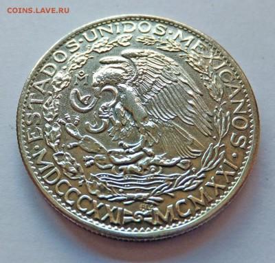 Мексиканские монеты - 2-2