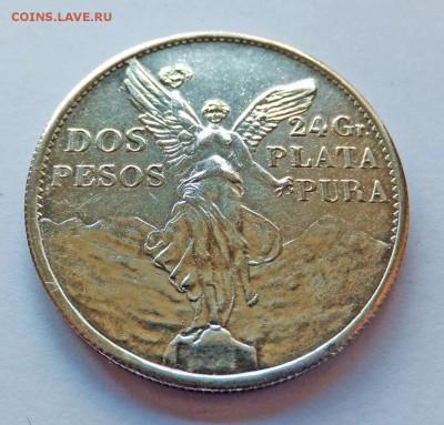 Мексиканские монеты - 2-1
