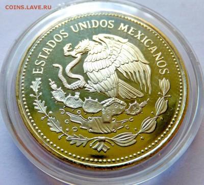Мексиканские монеты - б2