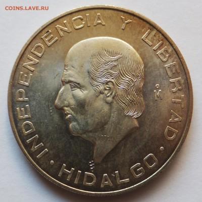 Мексиканские монеты - 6