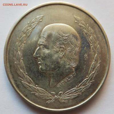 Мексиканские монеты - 12