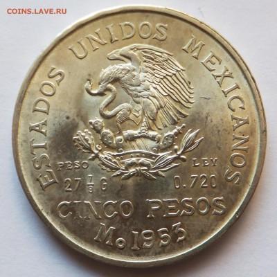 Мексиканские монеты - 7