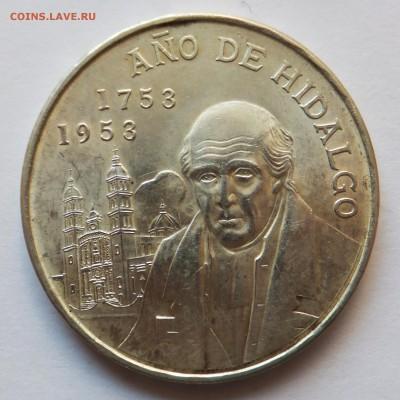 Мексиканские монеты - 8