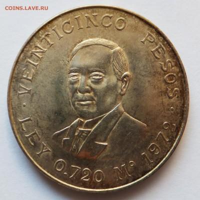 Мексиканские монеты - 10