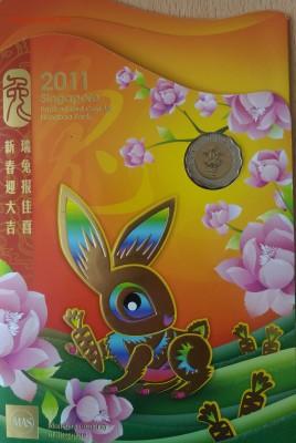 набор монет Сингапура 2011 - сингапур сет 2011 общ вид