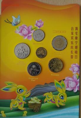 набор монет Сингапура 2011 - сингапур сет 2011 реверс